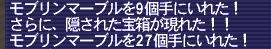 20090615_1.jpg