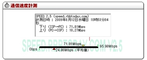 20090812_1.jpg
