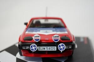 77 トライアンフ・TR7 V8_01.JPG