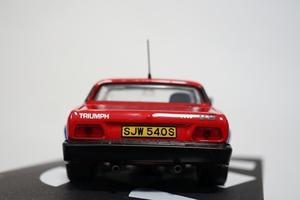 77 トライアンフ・TR7 V8_03.JPG