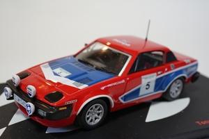 77 トライアンフ・TR7 V8_05.JPG