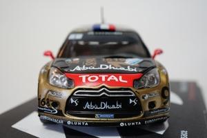 95 シトロエン・DS3 WRC_01.JPG
