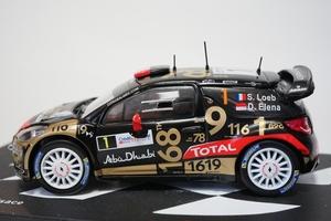 95 シトロエン・DS3 WRC_02.JPG