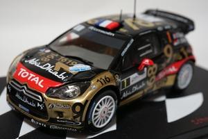 95 シトロエン・DS3 WRC_05.JPG
