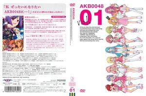 AKB0048 VOL.01.jpg