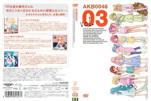 AKB0048 VOL.03.jpg