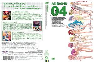 AKB0048 VOL.04.jpg
