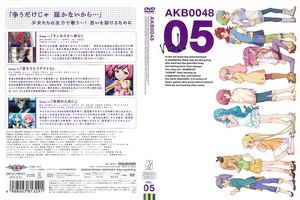 AKB0048 VOL.05.jpg