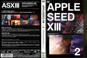 APPLESEED XIII VOLUME2.jpg