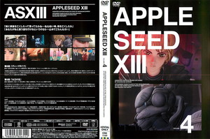 APPLESEED XIII VOLUME4.jpg
