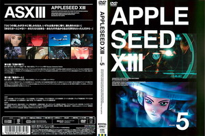 APPLESEED XIII VOLUME5.jpg