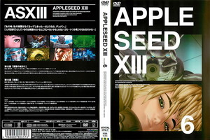 APPLESEED XIII VOLUME6.jpg