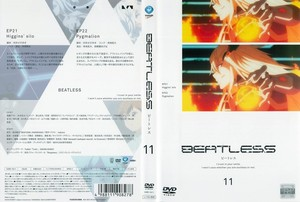 BEATLESS 第11巻.jpg