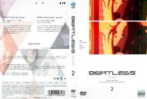 BEATLESS 第2巻.jpg