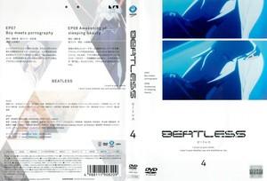 BEATLESS 第4巻.jpg