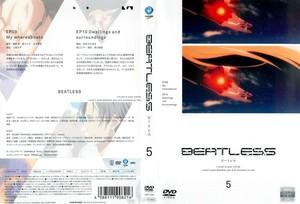 BEATLESS 第5巻.jpg