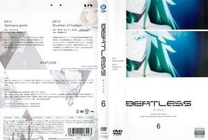 BEATLESS 第6巻.jpg
