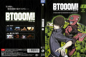 BTOOOM! 1.jpg