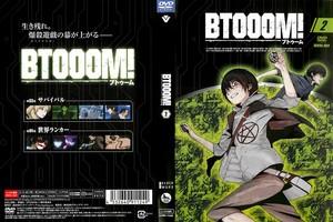 BTOOOM! 2.jpg