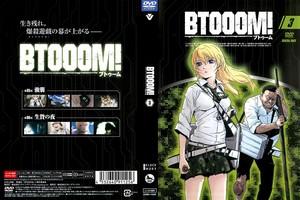 BTOOOM! 3.jpg