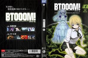 BTOOOM! 4.jpg
