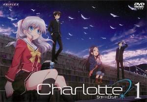 Charlotte 1.jpg
