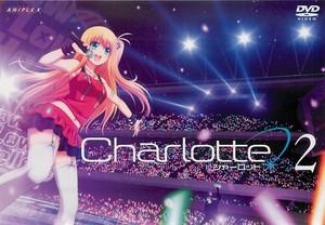 Charlotte 2.jpg