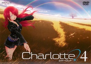 Charlotte 4.jpg