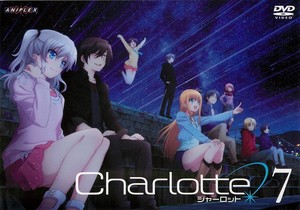 Charlotte 7.jpg