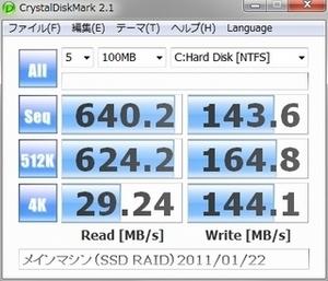Clipboard01-da4ba-thumbnail2-thumbnail2.jpg