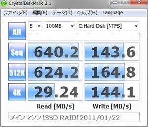 Clipboard01-da4ba-thumbnail2.jpg