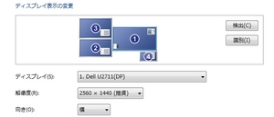 Clipboard011.jpg