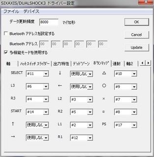 Clipboard03.jpg