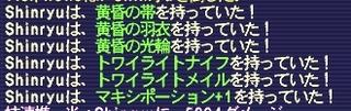 Clipboard99.jpg