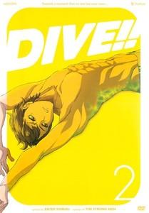 DIVE!! 2.jpg