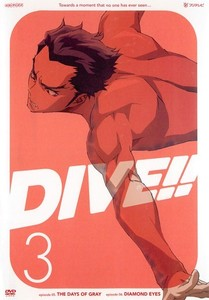 DIVE!! 3.jpg