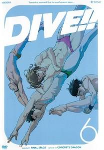 DIVE!! 6.jpg