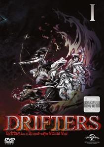 DRIFTERS 第1巻.jpg