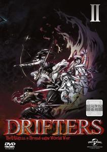 DRIFTERS 第2巻.jpg