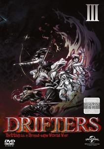 DRIFTERS 第3巻.jpg
