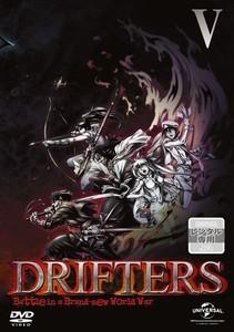 DRIFTERS 第5巻.jpg