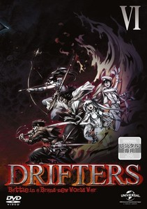 DRIFTERS 第6巻.jpg