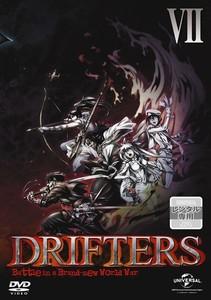 DRIFTERS 第7巻.jpg