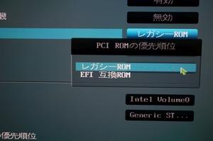 DSC04372.JPG