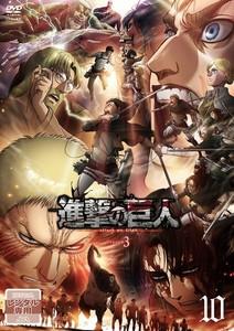 「進撃の巨人」 Season 3 (1)10.jpg