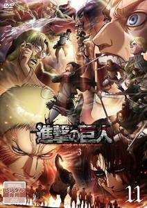 「進撃の巨人」 Season 3 (1)11.jpg