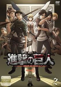「進撃の巨人」 Season 3 (1)2.jpg