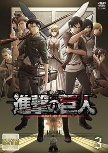「進撃の巨人」 Season 3 (1)3.jpg