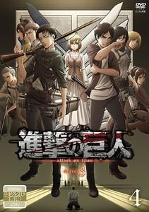 「進撃の巨人」 Season 3 (1)4.jpg