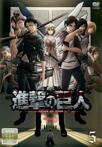 「進撃の巨人」 Season 3 (1)5.jpg